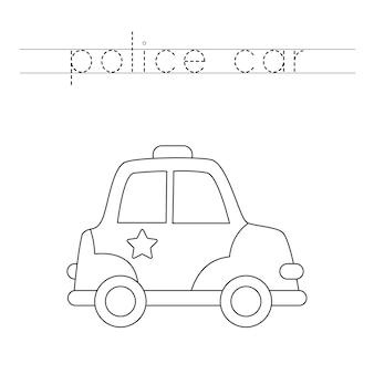 Śledź słowo. kolor kreskówka samochód policyjny. ćwiczenia pisma ręcznego dla dzieci w wieku przedszkolnym.
