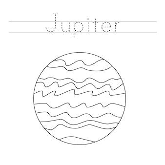 Śledź słowo. pokoloruj planetę jowisz. ćwiczenia pisma ręcznego dla dzieci w wieku przedszkolnym.