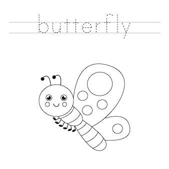 Śledź słowo. śliczny motyl. ćwiczenia pisma ręcznego dla dzieci w wieku przedszkolnym.