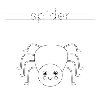 Śledź słowo. śliczny pająk. ćwiczenia pisma ręcznego dla dzieci w wieku przedszkolnym.