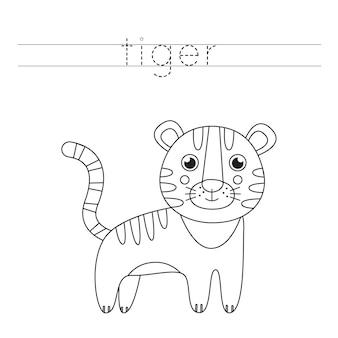 Śledź słowo. śliczny tygrys. ćwiczenia pisma ręcznego dla dzieci w wieku przedszkolnym.