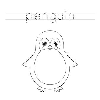 Śledź słowo. słodki pingwin. ćwiczenia pisma ręcznego dla dzieci w wieku przedszkolnym.