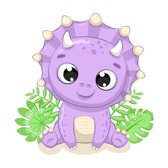 Śliczna dziecko dinosaura ilustracja. ilustracja na chrzciny, kartkę z życzeniami, zaproszenie na imprezę, nadruk koszulki z modnymi ubraniami.