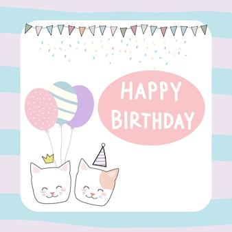 Śliczna figlarka kota pastelowej kreskówki urodzinowa karta