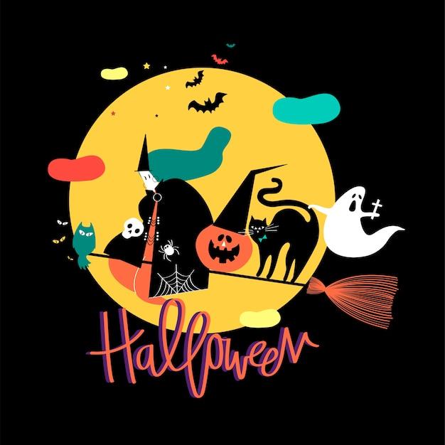 Śliczna halloweenowa dnia pojęcia ilustracja