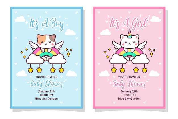 Śliczna karta zaproszenie na baby shower dla chłopca i dziewczynki z kotem, chmurą, tęczą i gwiazdami