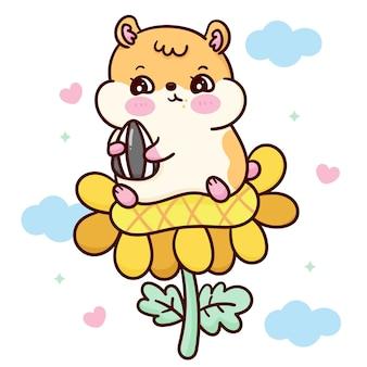 Śliczna kreskówka chomika jedząca ilustracja nasion kwiatu słońca kawaii zwierzę