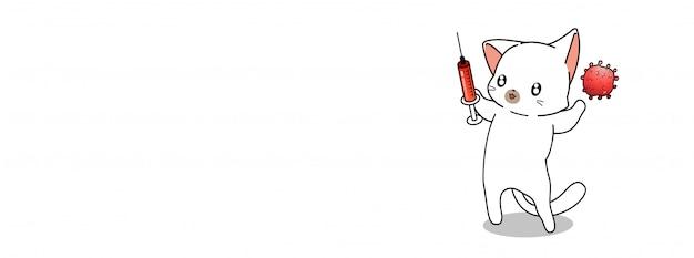 Śliczna kreskówka kot ze szczepionką na koronawirusa