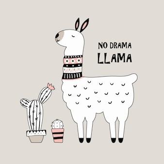 Śliczna kreskówki lama z kaktusem.