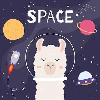 Śliczna lama w przestrzeni.