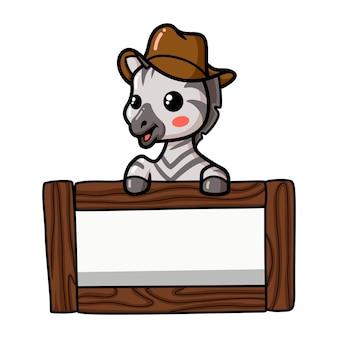 Śliczna mała zebra kreskówka ze znakiem pustej tablicy