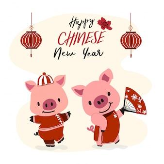Śliczna para świnie w qipao chińczyka ubierają