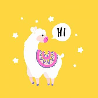 Śliczna puszysta alpaga lamy przywitaj się. śmieszna zwierzęca karta do druku.