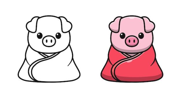Śliczna świnia nosi koc kreskówki kolorowanki dla dzieci