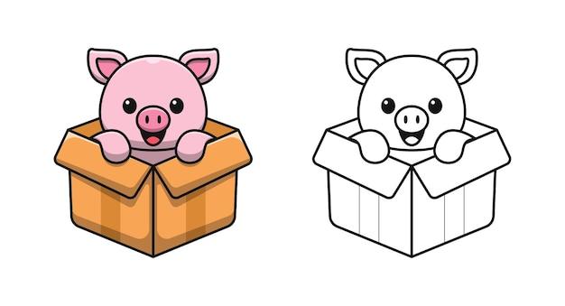 Śliczna świnia w pudełku kreskówki kolorowanki dla dzieci