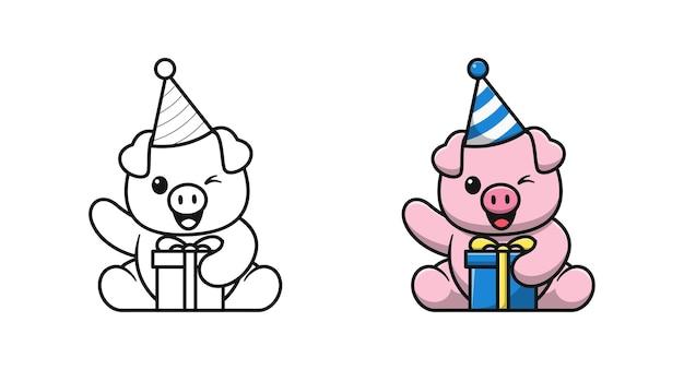 Śliczna świnia z pudełkiem na prezent dla dzieci do kolorowania