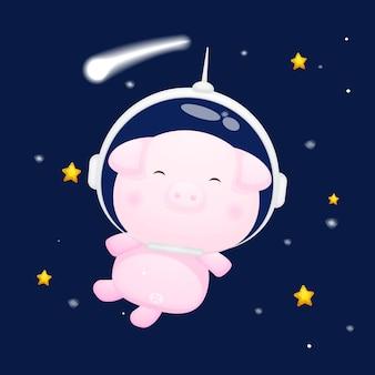 Śliczna świnka nosi hełm astronauty. kreskówka zwierząt
