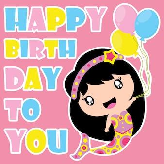Śliczna syrenka jest zadowolona z balonów urodzinowych kreskówek wektora, urodzin pocztówki, tapety i kartki z życzeniami, projektowania koszulki dla dzieci