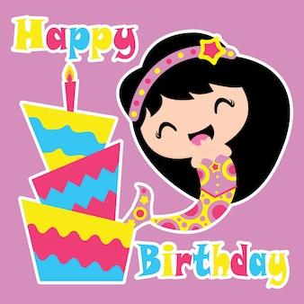 Śliczna syrenka jest zadowolona z tort urodzinowy wektor cartoon, urodziny pocztówki, tapety i karty okolicznościowe, koszulki dla dzieci