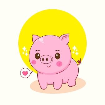 Śliczna szczęśliwa ilustracja kreskówka świnia cartoon