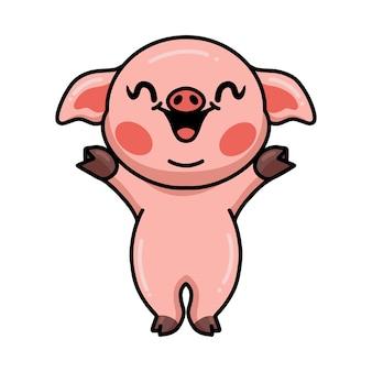 Śliczna szczęśliwa mała świnia kreskówka