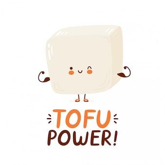 Śliczna szczęśliwa śmieszna tofu przedstawienia mięsień. postać z kreskówki ręki rysunku stylu ilustracja. pojedynczo na białym tle. karta mocy tofu