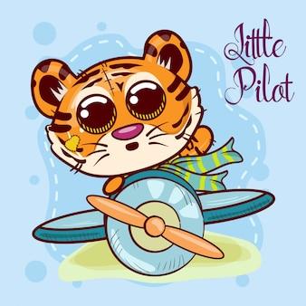 Śliczna tygrysia kreskówka z samolotem. wektor