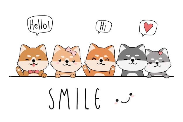 Śliczna urocza shiba inu japońskiego psa powitania kreskówka