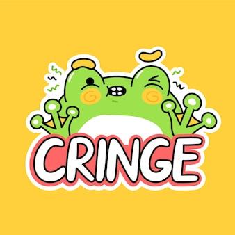Śliczna zabawna żaba