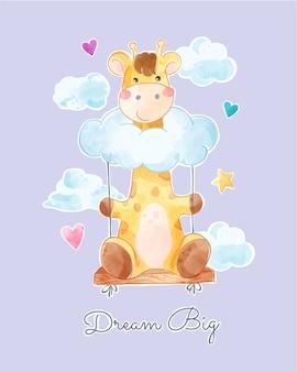 Śliczna żyrafa na ilustracji clound swing