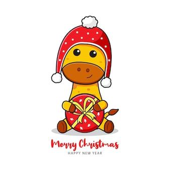 Śliczna żyrafa trzyma obecne pozdrowienie wesołych świąt i szczęśliwego nowego roku kreskówka doodle ilustracja kreskówka płaski styl
