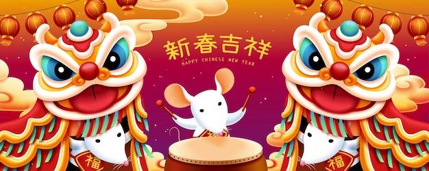 Śliczne białe myszy grające w taniec lwa i bęben na festiwal wiosenny, tłumaczenie tekstu chińskiego: pomyślny nowy rok, fortuna
