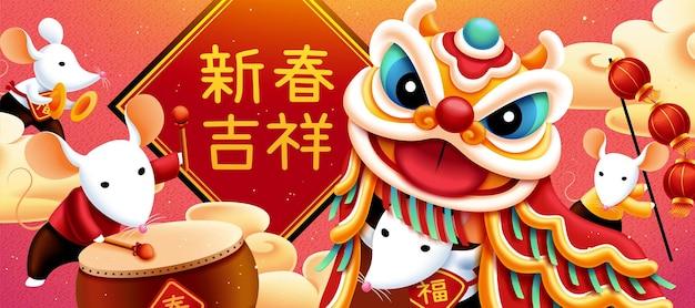 Śliczne białe myszy grające w taniec lwa i bęben na rok księżycowy, tłumaczenie tekstu chińskiego: pomyślny nowy rok, fortuna, wiosna