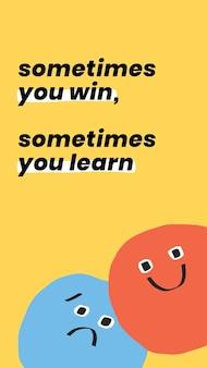 Śliczne emotikony edytowalny szablon wektor z cytatem z mediów społecznościowych