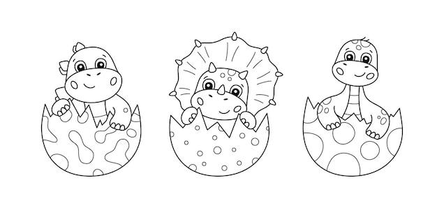 Śliczne małe dinozaury wykluwają się z jaj. zestaw dino dla dzieciak kolorowanka czarno-biały kreskówka białym tle ilustracja