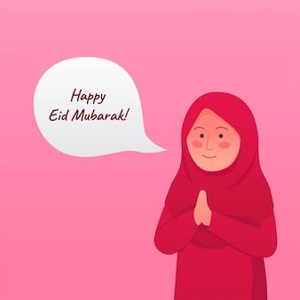 Śliczne powitanie małej dziewczynki eid mubarak