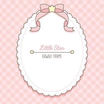 Śliczne różowe gwiazdki kawaii i ramka na koronki