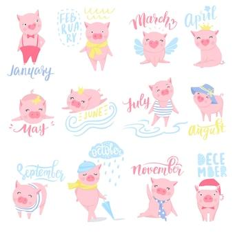 Śliczne różowe świnie wektor zestaw. elementy do projektowania sylwestrowego. symbol 2019 roku w chińskim kalendarzu. ilustracja świnia na białym tle. zwierzęta z kreskówek. śmieszne naklejki.