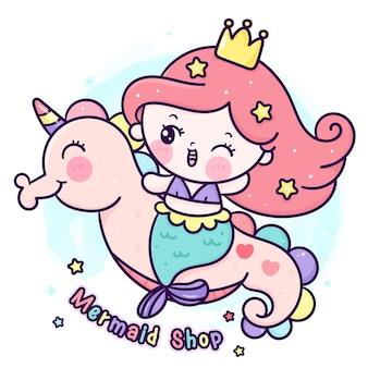 Śliczne syreny księżniczki kreskówka jeździć różowy koń morski róg sklep logo kawaii zwierzę