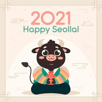 Śliczne tradycyjne zwierzę koreański nowy rok
