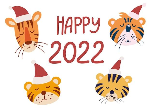Śliczne twarze tygrysy boże narodzenie. tygrysy w kapeluszach. symbol nowego roku 2022. elementy do projektowania kartek okolicznościowych, plakatów, kartek, opakowań papierowych. ilustracja kreskówka wektor.
