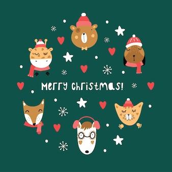 Śliczne zwierzęta świąteczne. lis, wilk, niedźwiedź, żyrafa, pies, kot. druk do przedszkola, odzieży dziecięcej, plakatu, pocztówki.
