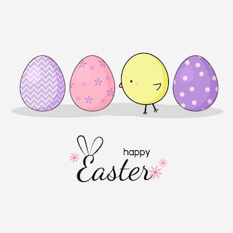 Ślicznotka wielkanocny jajko polowanie plakat szablon zaproszenia.