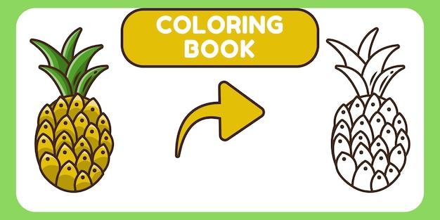 Śliczny ananas ręcznie rysowane kreskówka doodle kolorowanka dla dzieci