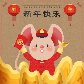 Śliczny chłopiec szczur lub mysz trzyma czerwone koperty i złoto dla chińskiego nowego roku