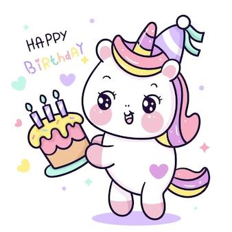 Śliczny jednorożec kreskówka trzymając tort urodzinowy dla zwierząt kawaii party