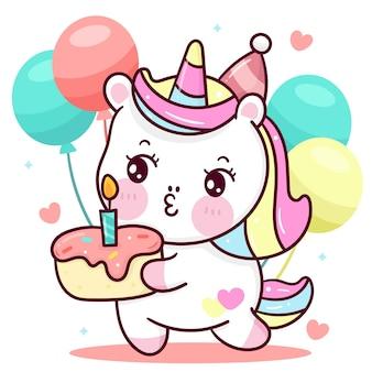 Śliczny jednorożec kreskówka trzymając tort urodzinowy z balonem kawaii zwierząt