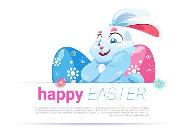Śliczny kartka z pozdrowieniami z królikiem i jajkami, szczęśliwy wielkanocny szablonu projekt