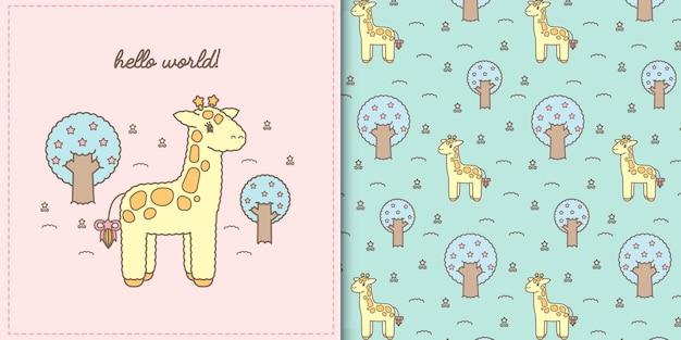 Śliczny kawaii baby żyrafa i wzór