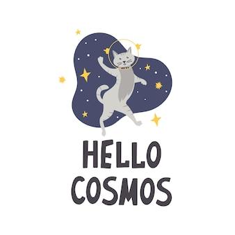 Śliczny kot astronauta kosmiczny napis witaj kosmos